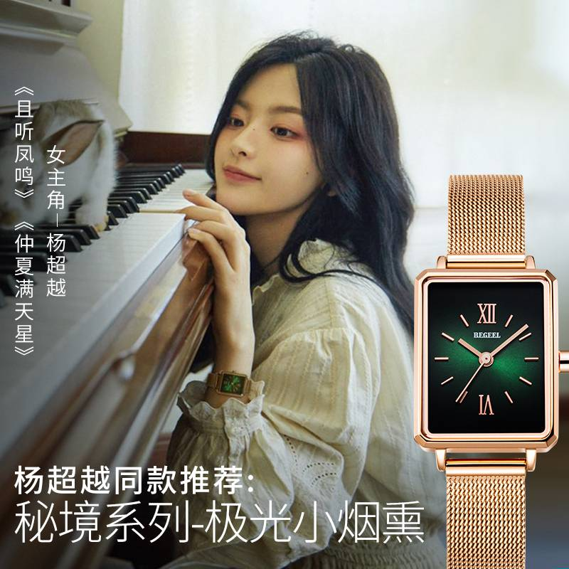 送手表代表什么意思?送手表含义大全